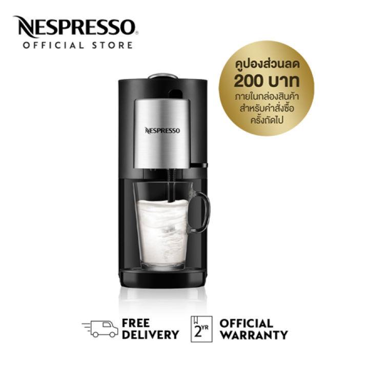 Nespresso เครื่องชงกาแฟ รุ่น ATELIER