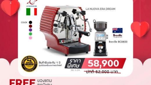 รีวิว La Nuova Era Dream เครื่องชงกาแฟ รุ่น BCG820 ดีไหม