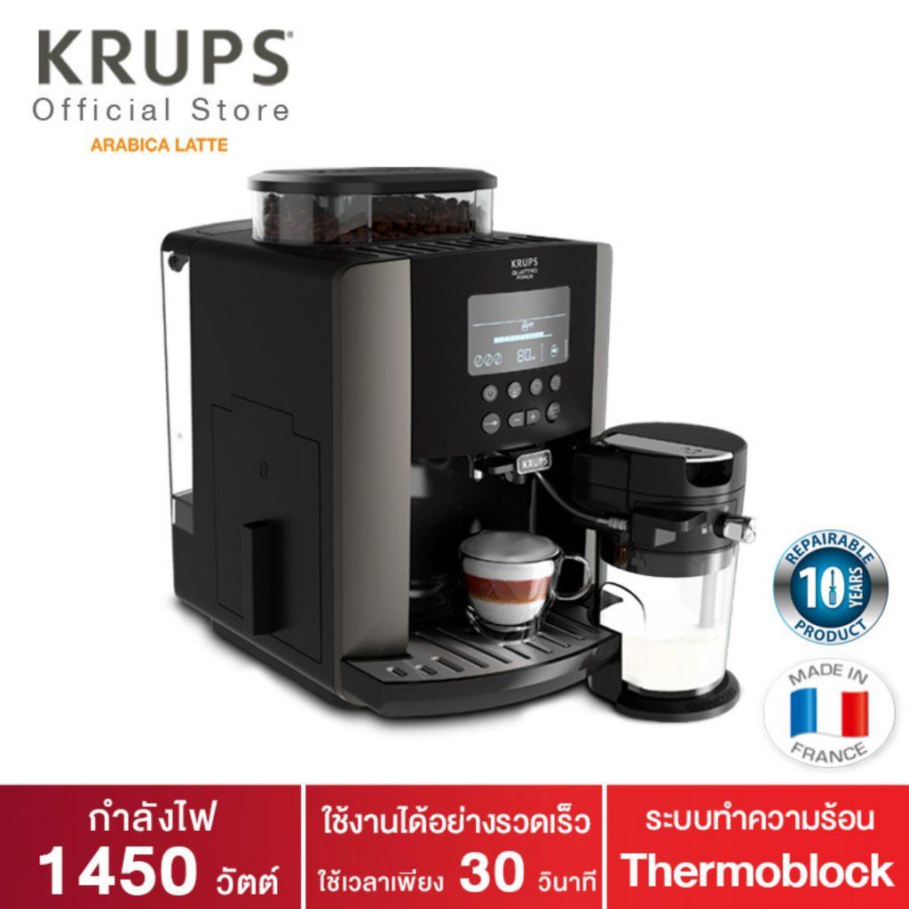 KRUPS เครื่องชงกาแฟอัตโนมัติ Arabica Latte Pewter รุ่น EA819E10