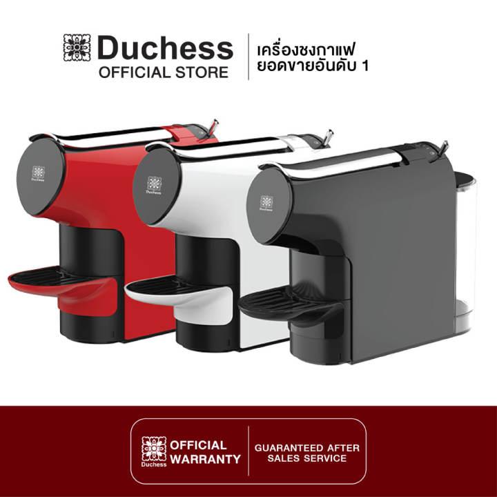 รีวิว เครื่องชงกาแฟแคปซูล Duchess รุ่น CM6300 น่าซื้อ